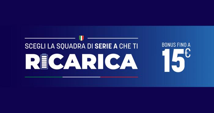 Ricarica Serie A: fino a 15 euro di bonus con Snai